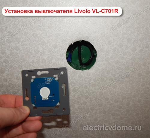 Подключение sesoo сенсорный выключатель. Подключение одноклавишного сенсорного выключателя Livolo VL-C701R