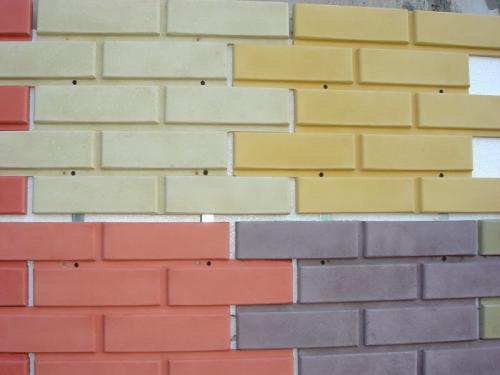 Фасадная плитка из бетона. Выбор варианта облицовки фасада бетонной плиткой