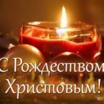 """Компания """"Старатели"""" всех христиан с рождеством христовым поздравляет."""