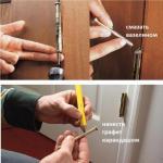Проблемы дверей и способы их решения.