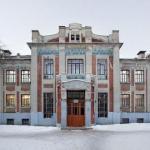 Самая красивая школа России - ногинская средняя школа номер 10.