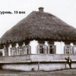 Бревенчато - саманные дома донских казаков.