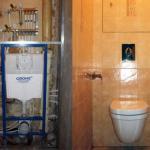 Ремонт в ванной комнате в хрущевке: красивый дизайн на маленькой площади.